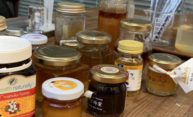 ハチミツ講座